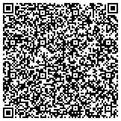 QR-код с контактной информацией организации АЛТАЙСКИЙ ФИЛИАЛ МОСКОВСКОГО ГОСУДАРСТВЕННОГО УНИВЕРСИТЕТА КУЛЬТУРЫ