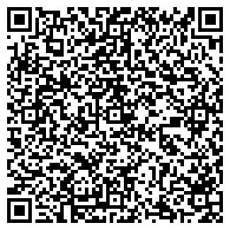 QR-код с контактной информацией организации МАРКС, ООО