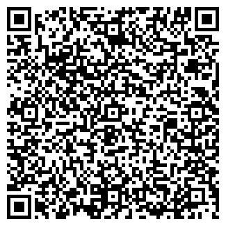 QR-код с контактной информацией организации РИТТИ