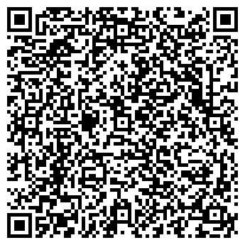 QR-код с контактной информацией организации ОБРАЗ-СИБИРЬ