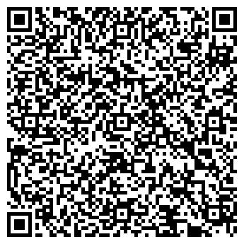 QR-код с контактной информацией организации РАЙИСПОЛКОМ МОЛОДЕЧНЕНСКИЙ