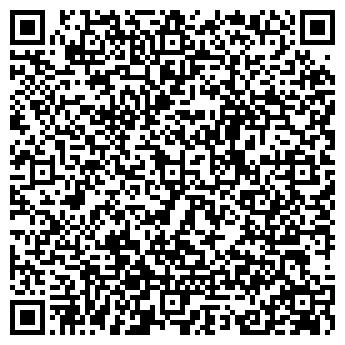 QR-код с контактной информацией организации СТУДИЯ ФЛОРИСТИКИ