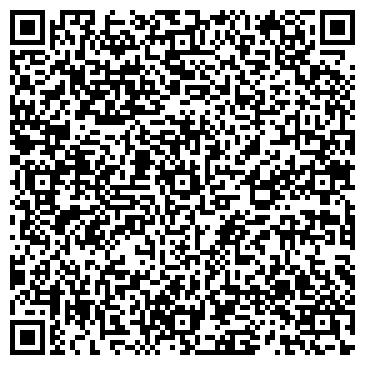 QR-код с контактной информацией организации ЦЕНТР КОМПЬЮТЕРНОГО ОБУЧЕНИЯ