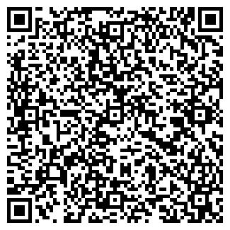 QR-код с контактной информацией организации СЕКУРС