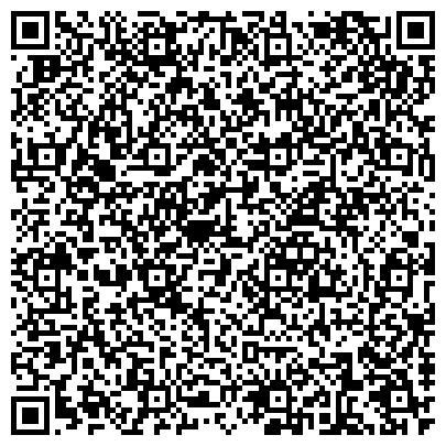 QR-код с контактной информацией организации АЛТАЙСКАЯ КРАЕВАЯ ОБЩЕСТВЕННАЯ ОРГАНИЗАЦИЯ ВСЕРОССИЙСКОГО ОБЩЕСТВА ИНВАЛИДОВ