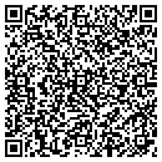 QR-код с контактной информацией организации БАРИТ ООО