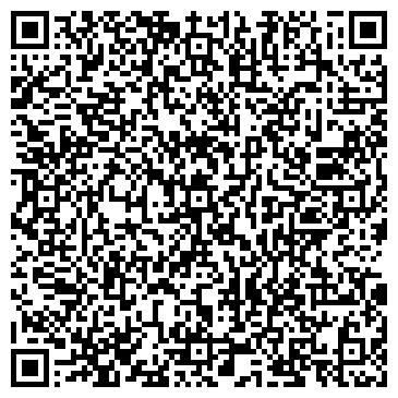 """QR-код с контактной информацией организации """"АКТИВ СТРОЙ"""""""