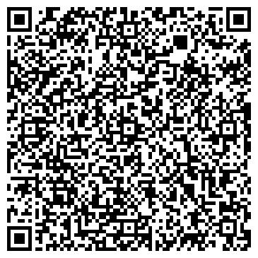 QR-код с контактной информацией организации МО МВД  России  «Змеиногорский»