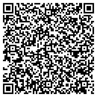 QR-код с контактной информацией организации ВОЛАДЕНТ