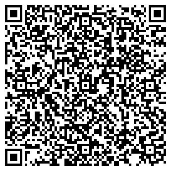 QR-код с контактной информацией организации СИСТЕМЫ ВИДЕОНАБЛЮДЕНИЯ