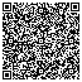 QR-код с контактной информацией организации СПЕЦСИСТЕМЫ