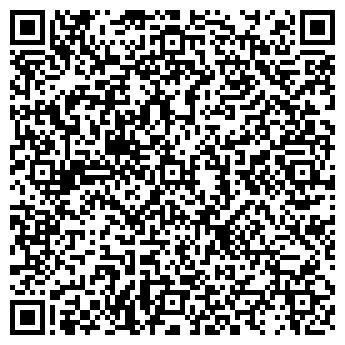 QR-код с контактной информацией организации МО МВД  России «Рубцовский»
