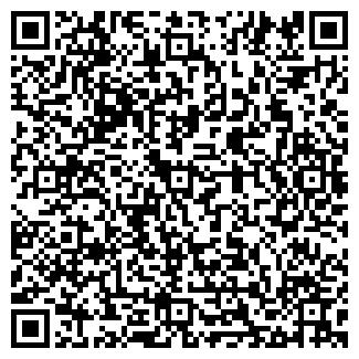 QR-код с контактной информацией организации ПИРАНТ-АЛТАЙ