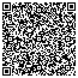 QR-код с контактной информацией организации ТЕХНО-СФЕРА