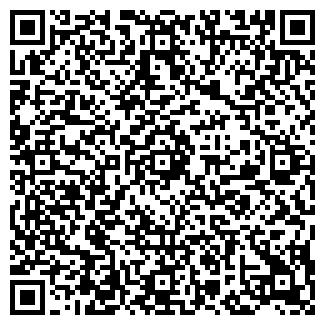 QR-код с контактной информацией организации ДЖУНГЛИ