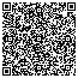 QR-код с контактной информацией организации СВОДОР