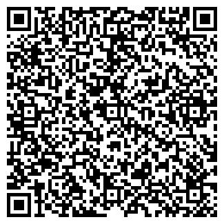 QR-код с контактной информацией организации КРАЕВОЙ СОЮЗ ИНВАЛИДОВ
