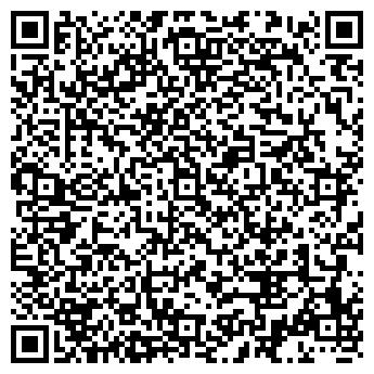 QR-код с контактной информацией организации ООО АЛТАЙАГРОСПЕЦМОНТАЖ