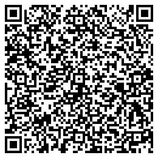 QR-код с контактной информацией организации ЛАРИС
