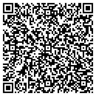 QR-код с контактной информацией организации АВТОСФЕРА
