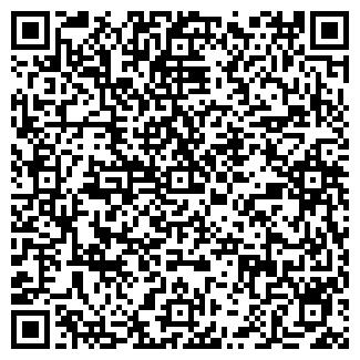 QR-код с контактной информацией организации ГАСС-АЛТАЙ