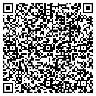 QR-код с контактной информацией организации СТРЕЛА-ТРАНС