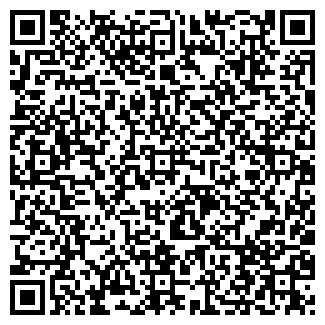 QR-код с контактной информацией организации СУЛИМА Е.А.