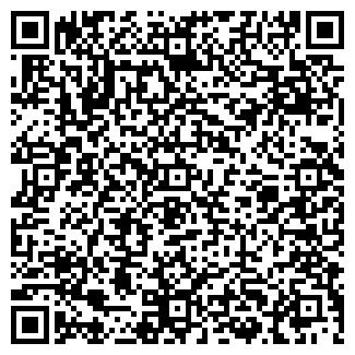 QR-код с контактной информацией организации РАТЭК