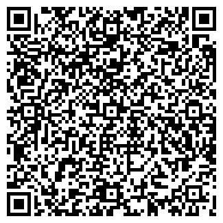 QR-код с контактной информацией организации ГРИФОН