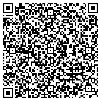 QR-код с контактной информацией организации ИНЖЕНЕРНАЯ КОМПАНИЯ