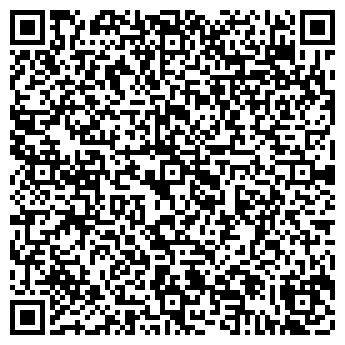 QR-код с контактной информацией организации АЛТАЙГАЗАВТОСЕРВИС