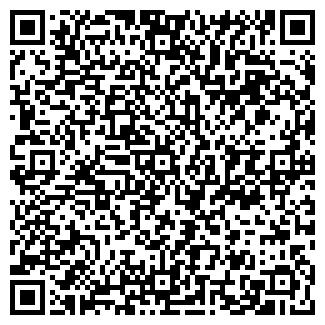 QR-код с контактной информацией организации АВТОРИТЕТ
