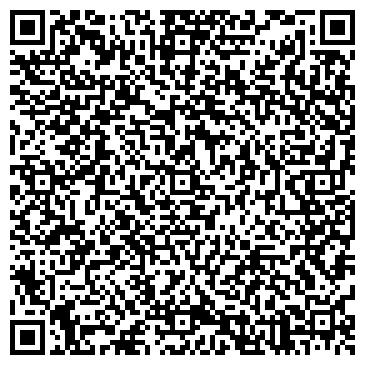 QR-код с контактной информацией организации ЛАРТА ИНЖИНИРИНГ ГРУПП ГМБХ