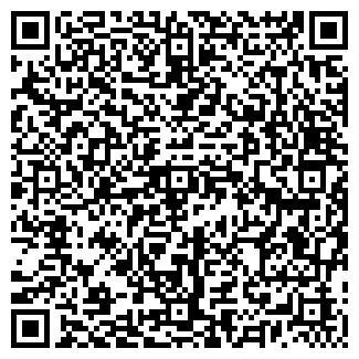 QR-код с контактной информацией организации АЛТЕЗА