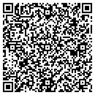 QR-код с контактной информацией организации МАКСИ-1