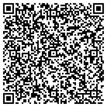 QR-код с контактной информацией организации ЛИДЕР-КАРАТЭ-ДО