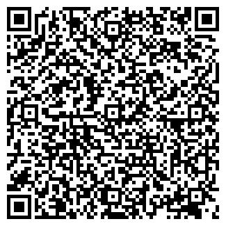 QR-код с контактной информацией организации ПАВЕЛИСК