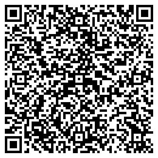 QR-код с контактной информацией организации РУБЦОВА Н.В.