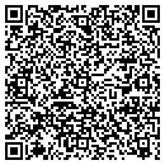QR-код с контактной информацией организации ТВИН ТУРБО