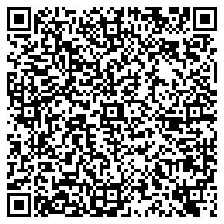 QR-код с контактной информацией организации ШТУТГАРТ