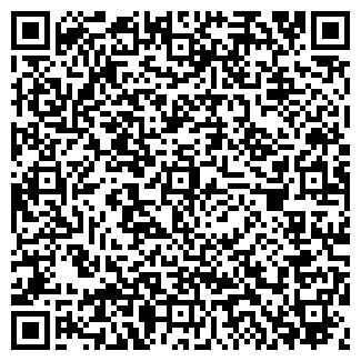 QR-код с контактной информацией организации ИНТЕРКРАЙТ