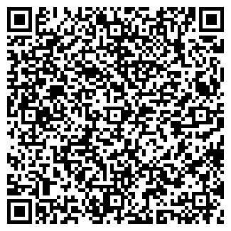 QR-код с контактной информацией организации ПРОФИ-КОЛОР