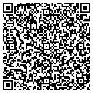 QR-код с контактной информацией организации СТРУМ ЗАО