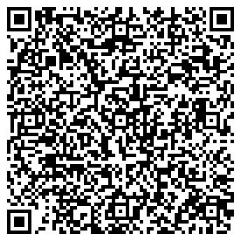 QR-код с контактной информацией организации ЮНИЛЮКС-ПЛЮС