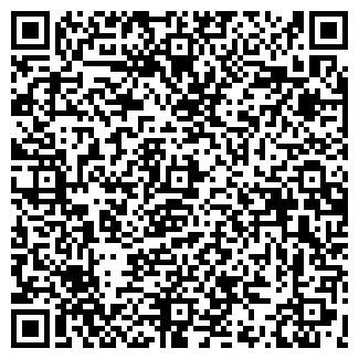 QR-код с контактной информацией организации РОСТЕХ