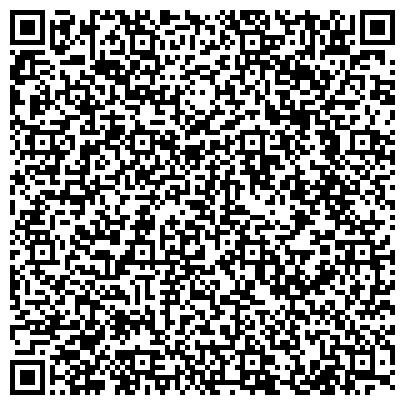 QR-код с контактной информацией организации Отделение полиции по Егорьевскому району МО МВД России «Рубцовский»