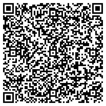 QR-код с контактной информацией организации МИГРАЦИОННАЯ СЛУЖБА