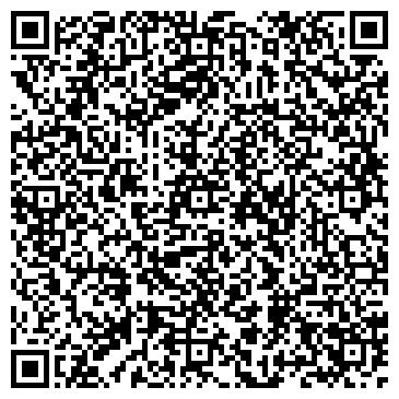 QR-код с контактной информацией организации Отделение МВД России по Волчихинскому району