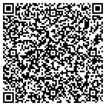 QR-код с контактной информацией организации Управление МВД России по г. Барнаулу