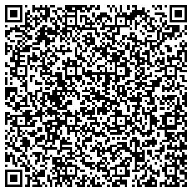 QR-код с контактной информацией организации Алтайское линейное управление МВД России